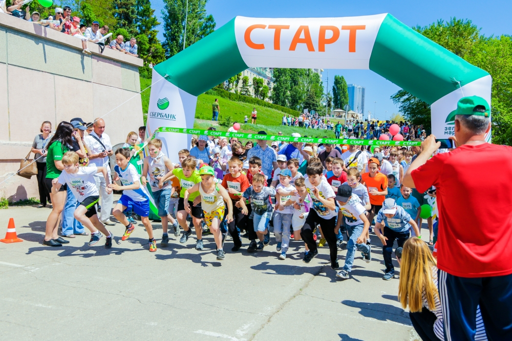Зеленый марафон 2015