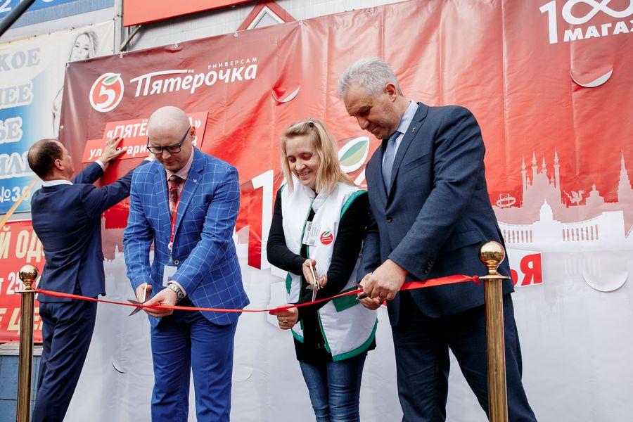 Открытие 10 000 универсама торговой сети Пятерочка